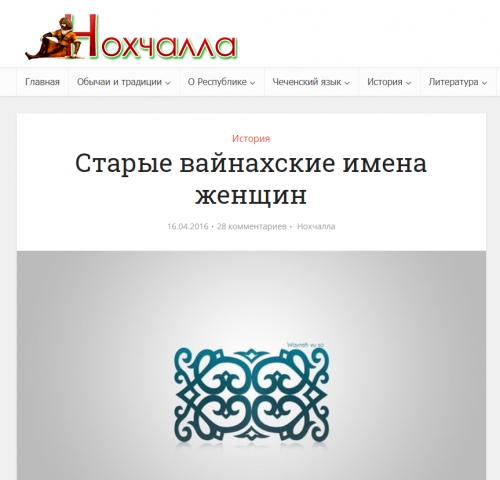 Noxchalla screenshot