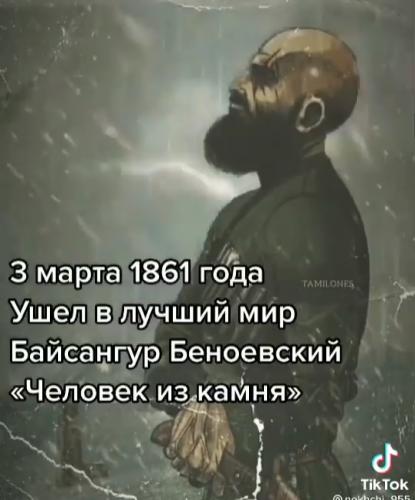 Screenshot_20210304-151500~2